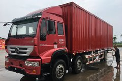 重汽斯太尔中国重汽 斯太尔DM5G重卡 280马力 6X2 9.6米厢式载货车(ZZ5203XXYM56CGE1)20180224913649132529254400