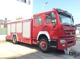 湖北程力(程力威牌)中国重汽 豪沃 280马力 4X2 泡沫消防车(湖北程力-程力威牌)(HXF5200GXFPM80)20180117928801839116189696