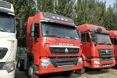 重汽豪沃(HOWO)中国重汽 HOWO T7H重卡 440马力 6X4牵引车(ZZ4257V324HE1B)20180224931410051732602880