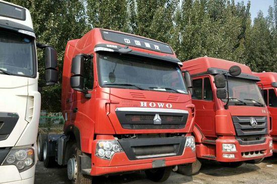 重汽豪沃(HOWO)中国重汽 HOWO T7H重卡 440马力 6X4牵引车(ZZ4257V324HE1B)20180324931410051732602880